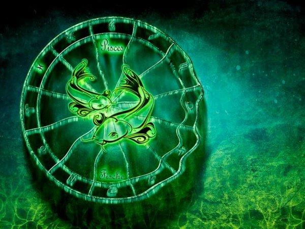 El Signo del Zodiaco de Piscis
